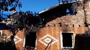 Юдины. Сгорел дом многодетной семьи.