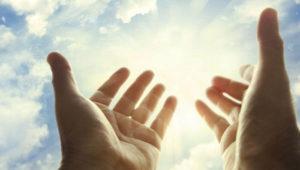 Просьба поддержать в молитве Диму и Настю из г. Днепр