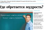 """Газета """"Веришь ли ты"""", №7(56), 2019"""