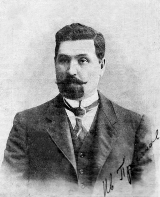 Юбилей И. С. Проханова