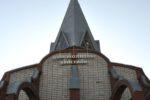 «Религиозная организация действует самовольно»: нелегальные молитвенные дома в позднюю советскую эпоху