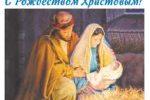 """Газета """"Веришь ли ты"""", №11(60), 2019"""