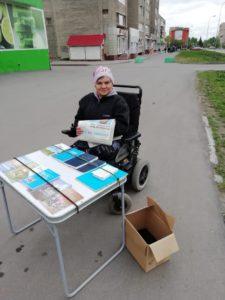 Абузярова Наталья, нужны средства на аккумуляторы для коляски.