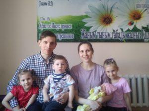 Андриенко Женя. Нужна помощь маленькому мальчику