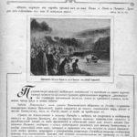 """Архив номеров журналов """"Баптист"""", """"Христианин"""", """"Утренняя звезда"""" и др."""