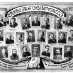 Передовые братья Союза баптистов СССР