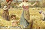 1 послание Петра. Проповедь 12. В чем сила женщины. 3:1-6